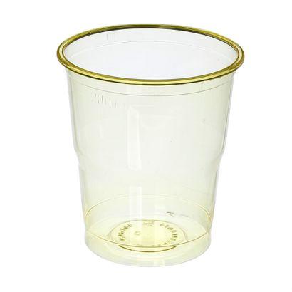 copo-200-amarelo-plastilania