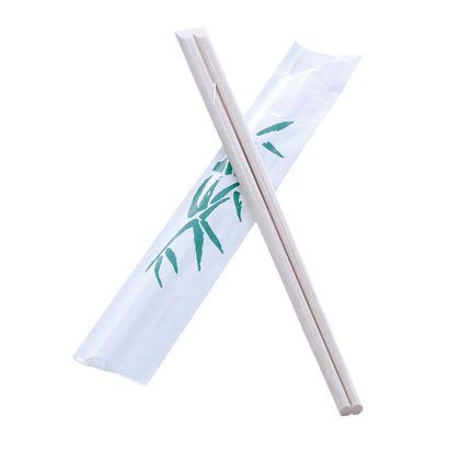 waribash-bambu