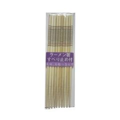 hashi-bambu-decorado
