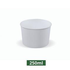 pote-de-papel-250ml